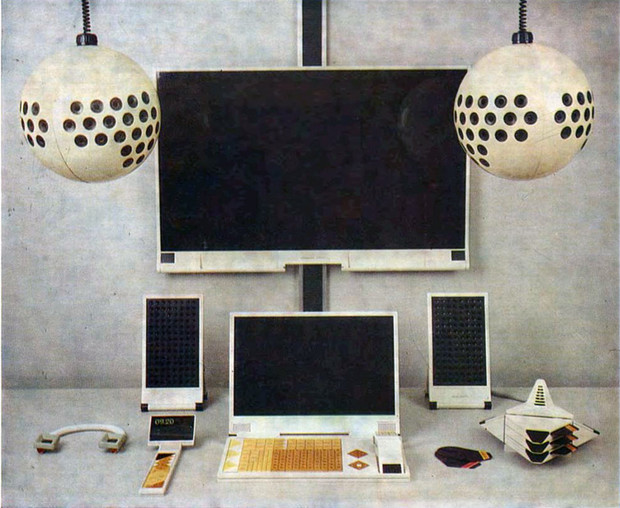Фото №1 - Советский «умный дом», придуманный 33 года назад