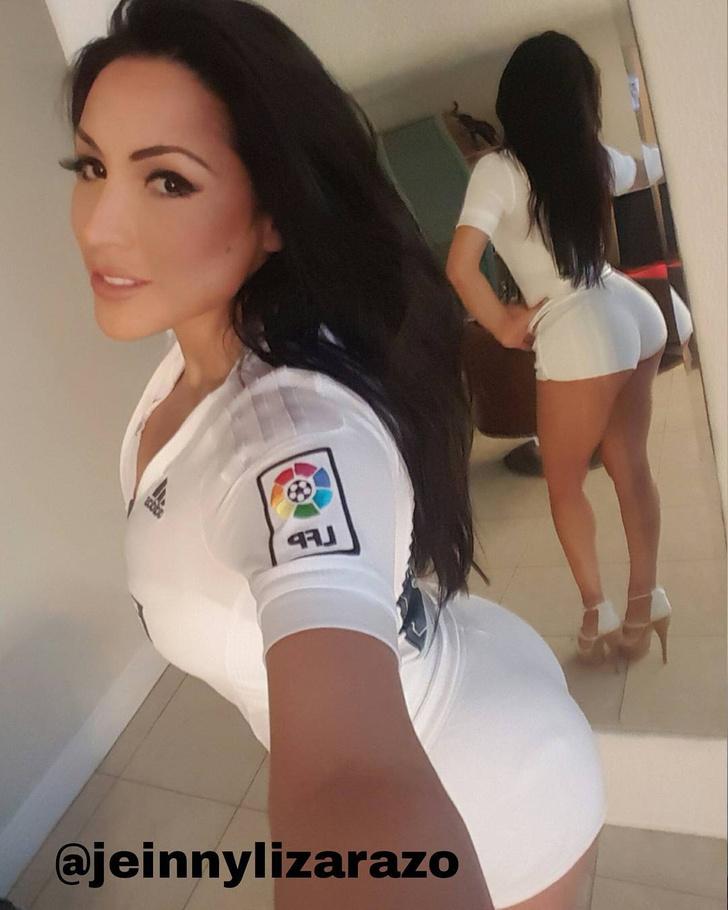 Джейни Лизаразо