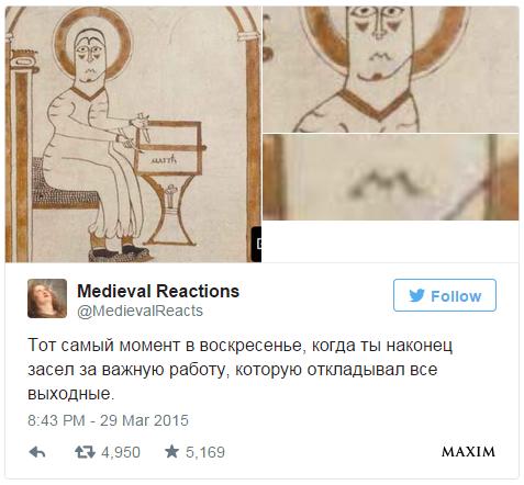 Фото №4 - 15 самых смешных подписей к средневековым картинам!