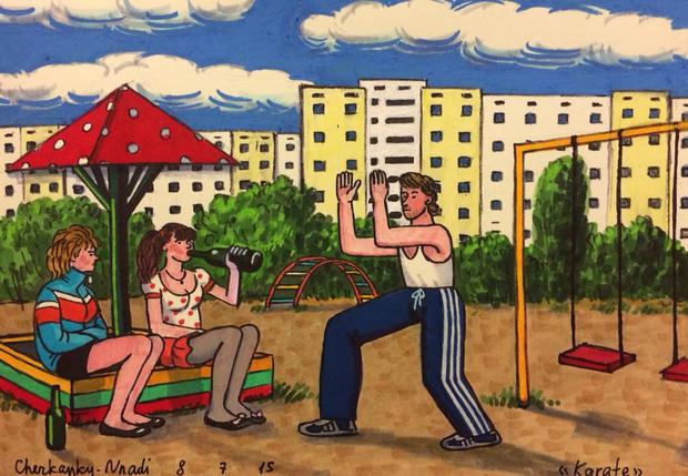 Фото №2 - Картины о советском детстве от израильской художницы