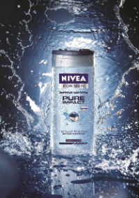 Фото №3 - Свежие советы от NIVEA for Men