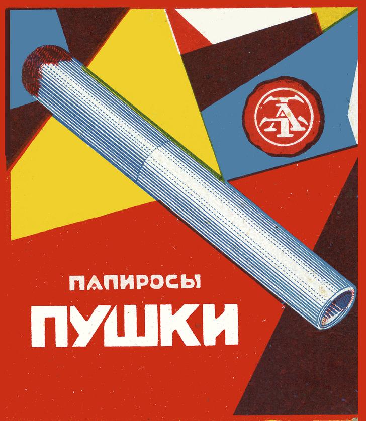 Фото №3 - 17 советских рекламных плакатов 1920-х годов