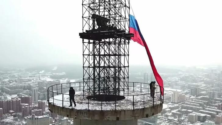 Фото №2 - Лучшие фото и видео сноса телевизионной башни в Екатеринбурге