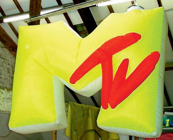 MTV лого