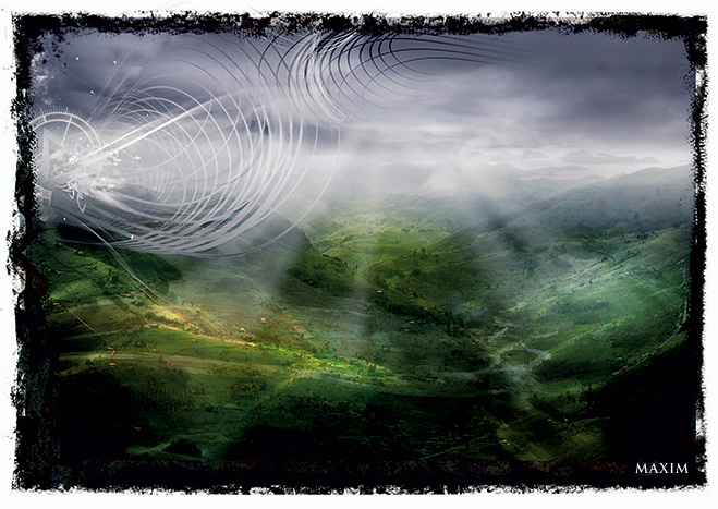 Долина невидимок
