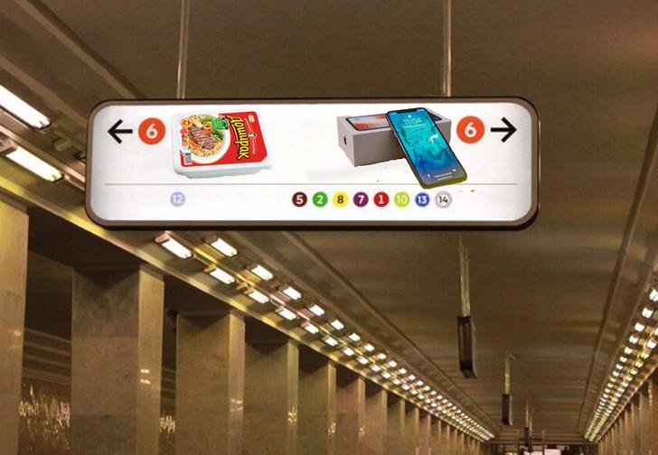 Фото №1 - Исследование показало, на каких станциях метро Москвы и Санкт-Петербурга платят лучшие зарплаты