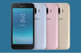 Samsung выпустила смартфон без доступа в Интернет