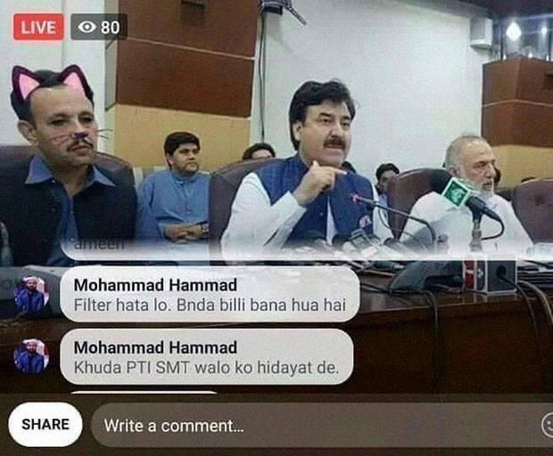 Фото №2 - СММщик пакистанского парламента случайно включил «кошачий фильтр» во время прямой трансляции заседания