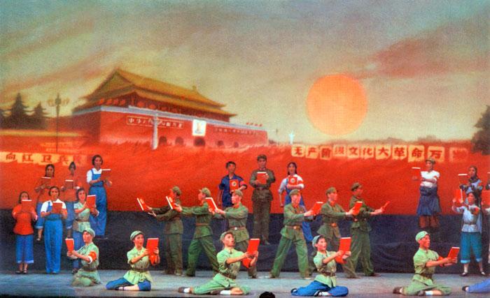 Фото №5 - Книги жжем, смеемся: история китайских хунвейбинов