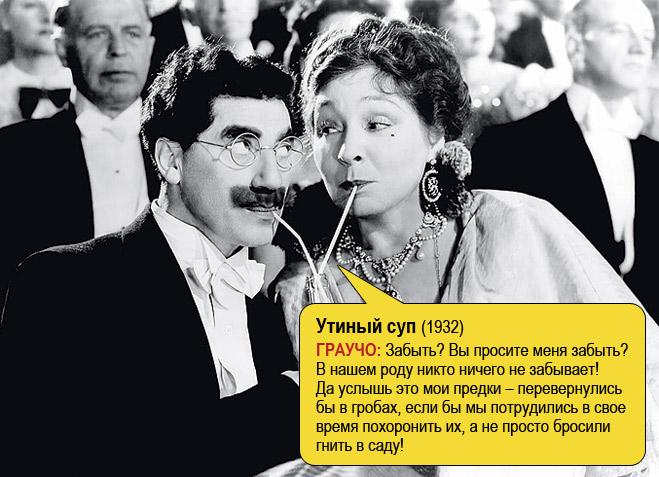 Фото №9 - Марксы атакуют! История величайших гениев комедии