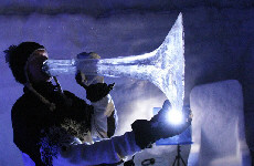 Песнь льда