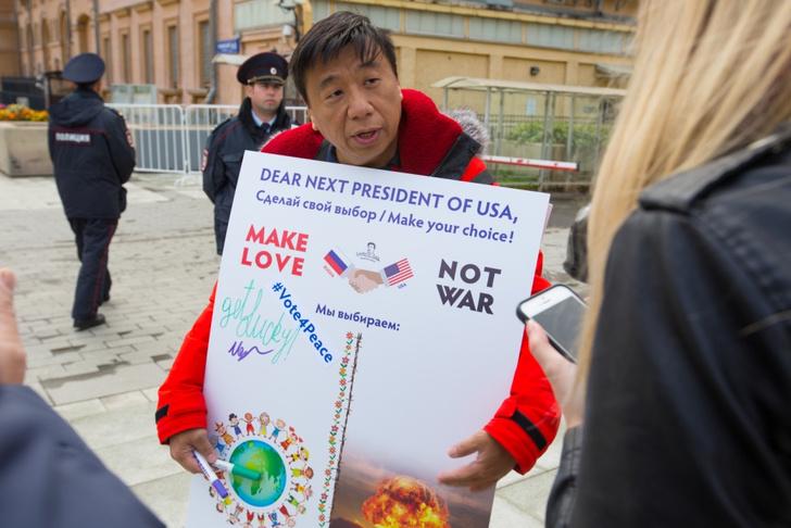 Фото №2 - Три шага к миру: Лаки Ли запустил программу по примирению сверхдержав