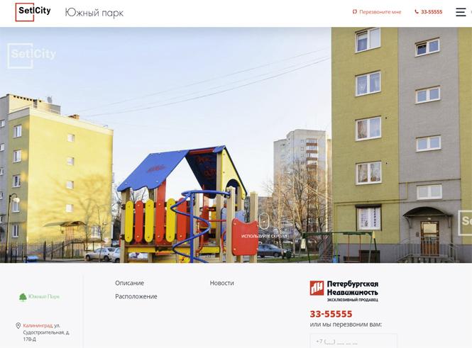 Фото №4 - В Казани построили Южный Парк, похоронили в нем Кенни и продают квартиры