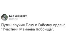 Путин наградил чиновников, которых избили футболисты Кокорин и Мамаев