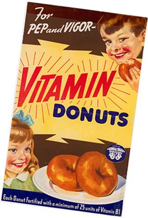 Витаминизированные пончики