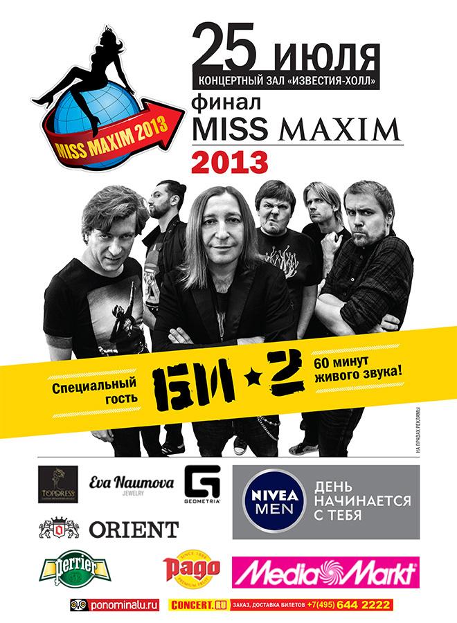 MissMaxim