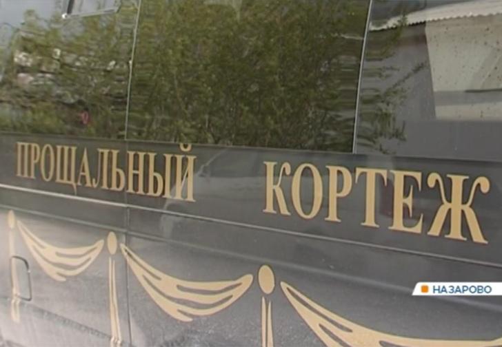 Фото №1 - В Красноярском крае стариков и лежачих больных начали возить к врачам на катафалках (видео)