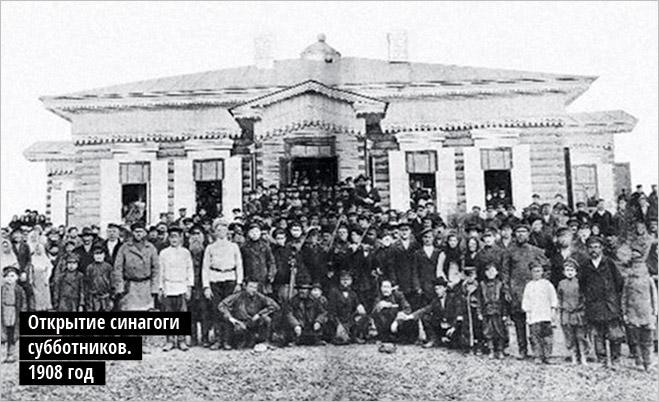 Фото №10 - От скопцов до тюкальщиков: хит-парад сект Российской империи
