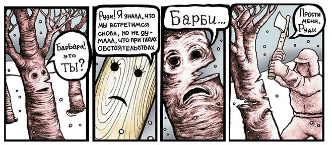 Лучшие комиксы Николаса Гуревича