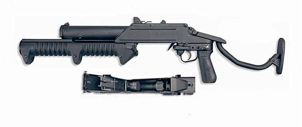 Ручной гранатомет ГМ-94