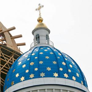 Фото №12 - Основы православия: чего не расскажут в школе