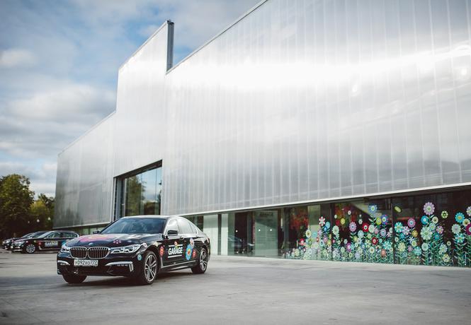 BMW Group разыскивает будущих обладателей щедрого гранта