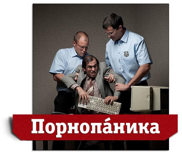 Фото №1 - Апдейт русского языка: 25 новых слов, которых нам так не хватало