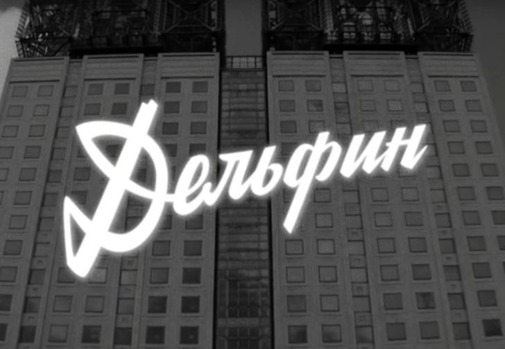 Фото №1 - Михаил Ефремов и Алексей Серебряков в новом клипе Дельфина — «387»