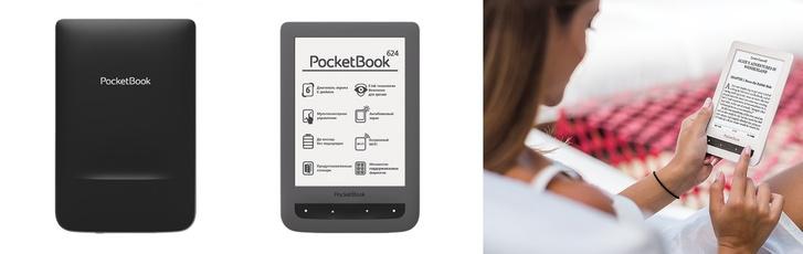 Фото №4 - Не покладая PocketBook