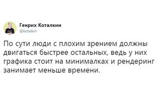 Лучшие шутки дня и Юрий Лоза!