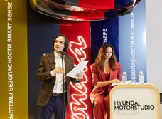 Чтения главреда MAXIM Александра Маленкова в Hyundai MotorStudio