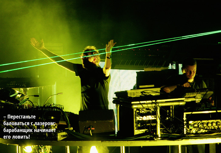 Фото №1 - The Chemical Brothers с альбомом No Geography и другие главные музыкальные новинки