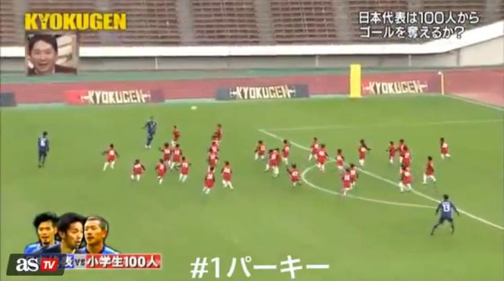 Фото №1 - Футбол по-японски: три профессиональных игрока против 100 детей (ВИДЕО)