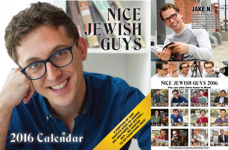 Фото №4 - 9 самых безумных календарей на 2016-й год!