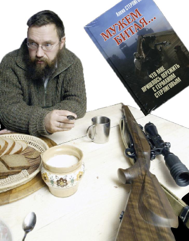 Фото №4 - 14 примеров того, как в России уживаются взаимоисключающие явления