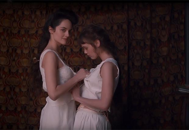 Фото №1 - Эксклюзивная премьера трейлера эротичной драмы «Куриоса»