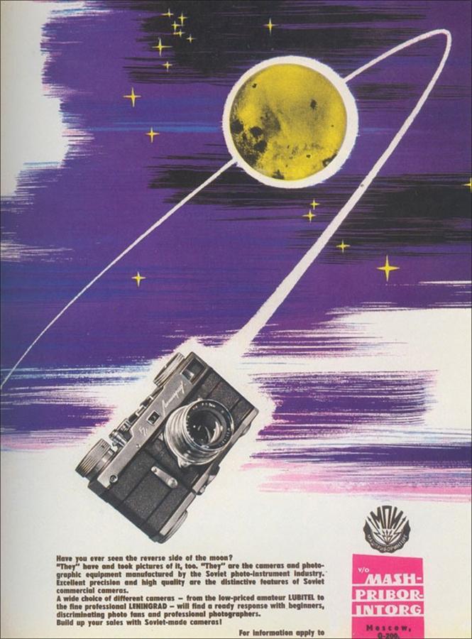 90253-N2YxMWZjMGQ2MQ Советская реклама гаджетов