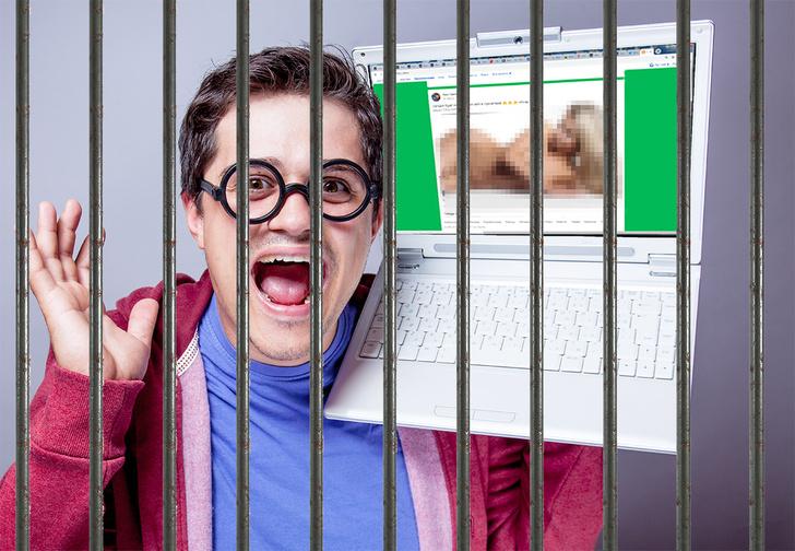 Фото №1 - Муж выложил в Интернет интимные фото своей жены, и теперь ему светит тюрьма