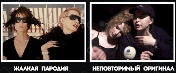 Фото №2 - «Выскажу мнение»: лучшие шутки о Гречке, Монеточке и Земфире, которая их раскритиковала!