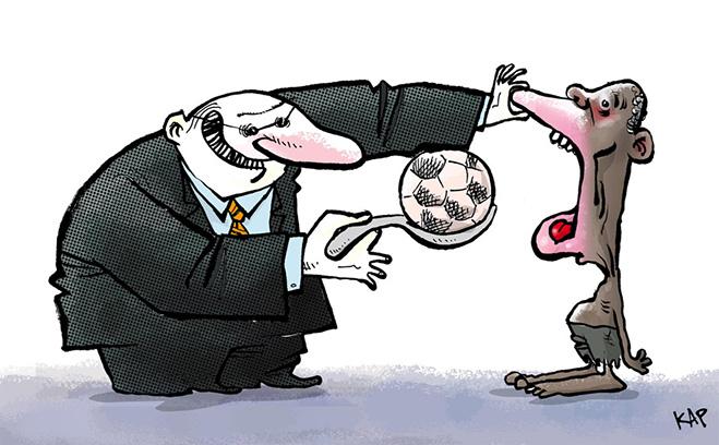 Фото №6 - Пенальти разных широт: коррупция ФИФА глазами иностранных карикатуристов