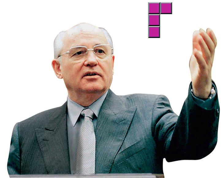 М. С. Горбачев чуть было не изменил судьбу тетриса