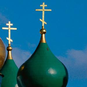 Фото №13 - Основы православия: чего не расскажут в школе