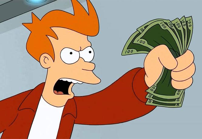 Заткнись и возьми мои деньги