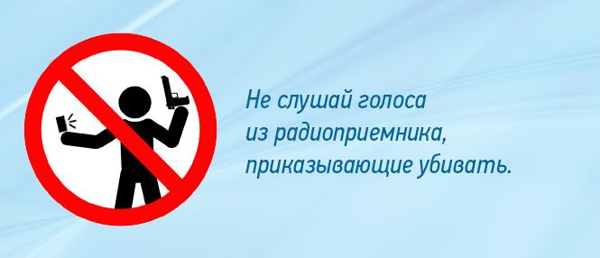 Фото №6 - Себяшки убивают: В памятке МВД о безопасном селфи обнаружен скрытый смысл