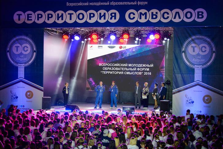 Фото №1 - Космонавты, лекции и донорство молодых журналистов