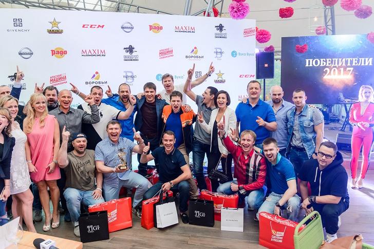 Фото №2 - Кубок MAXIM нашел победителя!