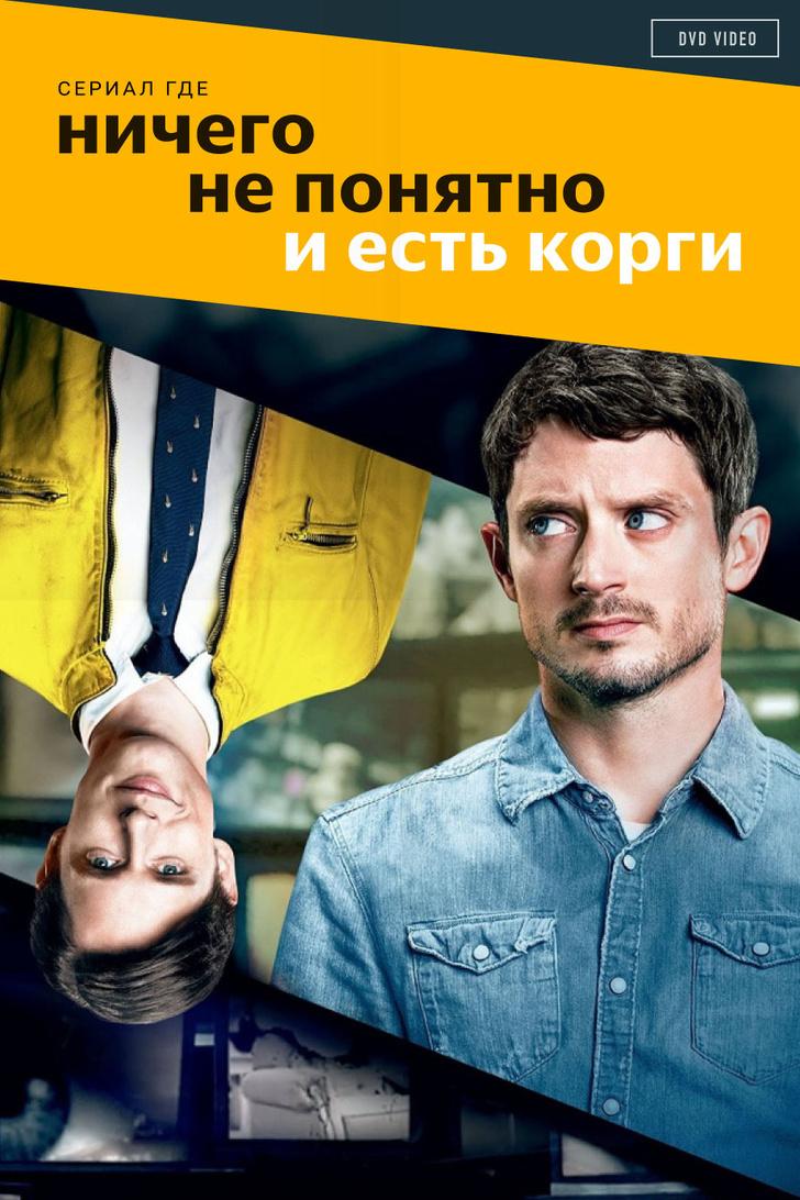 Фото №6 - «Яндекс» составил список запросов, по которым люди ищут фильмы, когда не знают название
