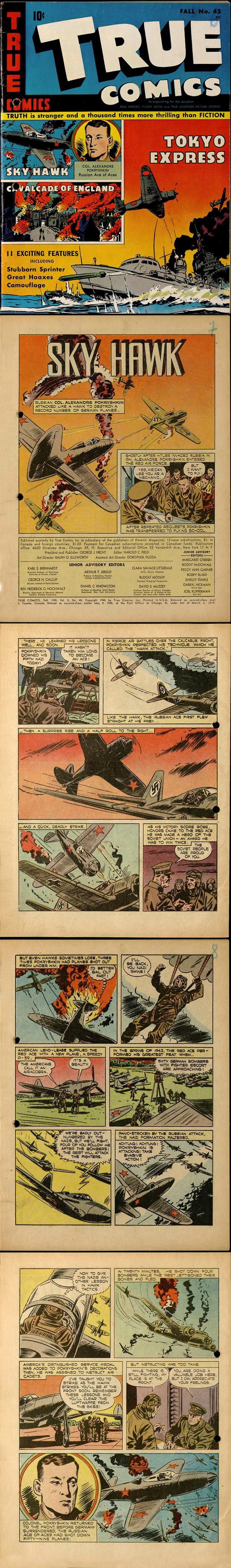 Фото №6 - Трижды герой СССР Покрышкин в американском комиксе