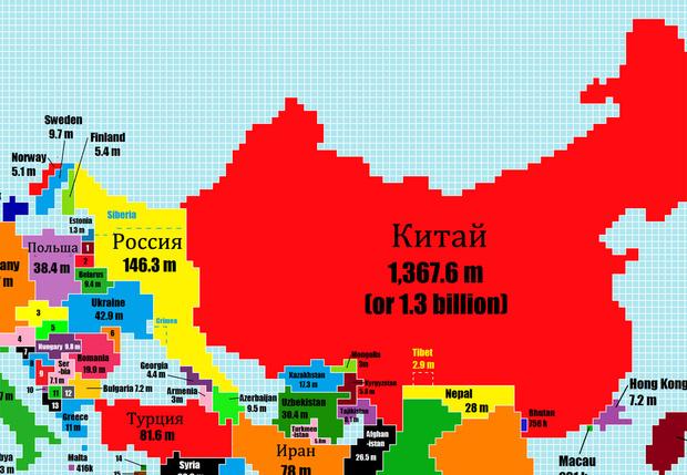 Фото №1 - Вот как выглядела бы карта мира, если бы размер стран зависел от числа жителей