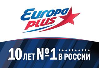 Большие цифры: «Европа Плюс» поделилась впечатляющей статистикой